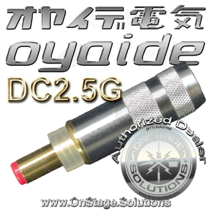 Oyaide NEO DC-2.5G