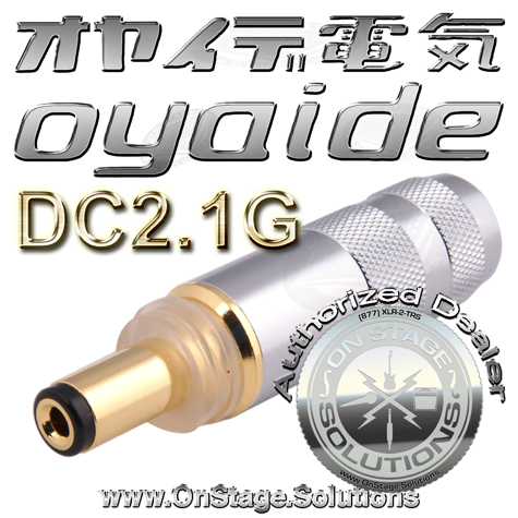 Oyaide DC-2.1G 2.1mm DC Power Plug
