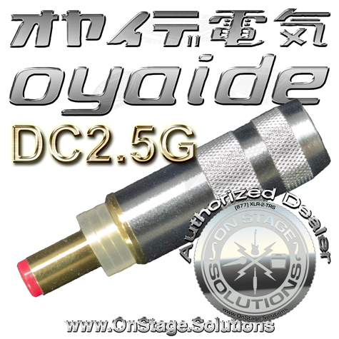 Oyaide DC-2.5G 2.5mm DC Power Plug